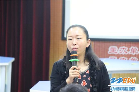 5教研和智慧教育发展中心负责人总结发言