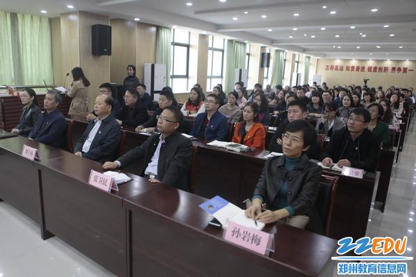 局班子成员、机关全体工作人员和二级机构负责人参加会议3