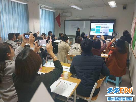 郑州八中宋冬云老师分享过程