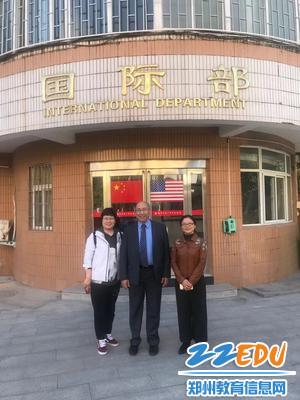 国际部副校长彭安荣、主任臧亦新接待Mr.Robin
