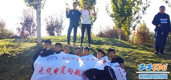 郑州19中无线电定向越野社团_副本