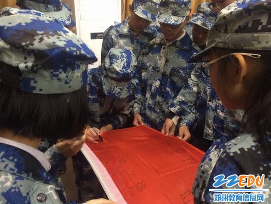 复件 学生回执团队旗帜
