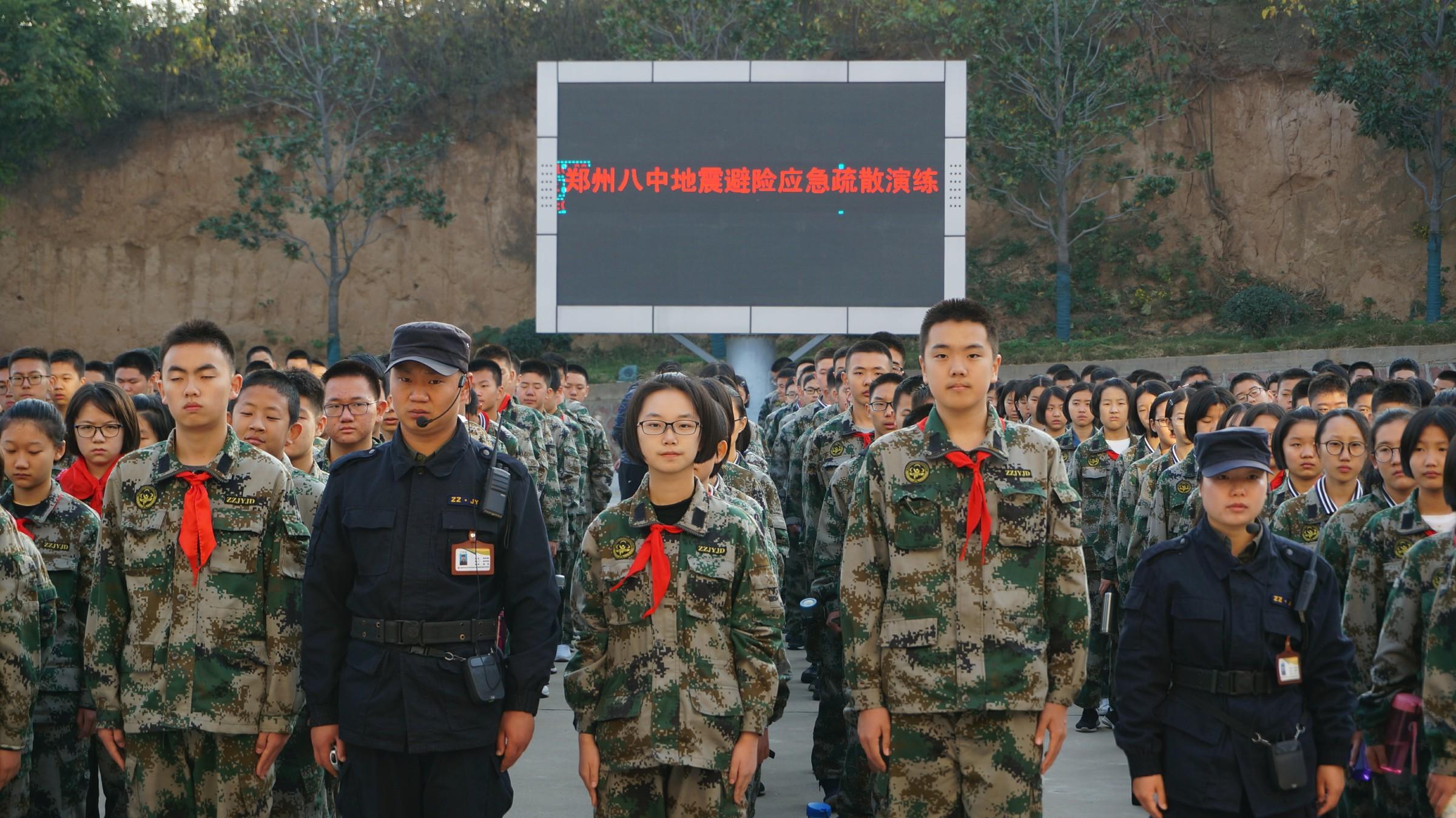 10月30日,郑州八中八年级全体师生在郑州市中小学校外教育基地举行