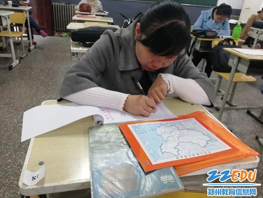 金水区地理学科课堂教学达标活