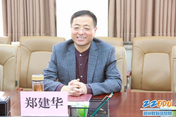 2、市教科文体工会主任郑建华讲话_副本