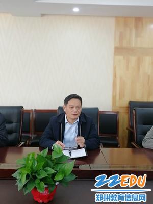 郑州回中党委副书记、校长李玉国和大家谈学习感悟