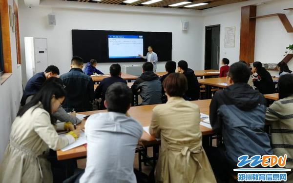 郑州12中召开青年教师研讨会
