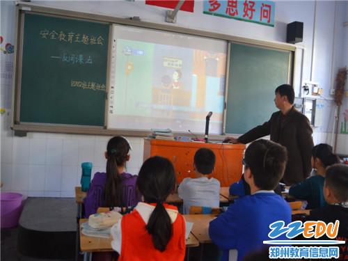 学生在观看反间谍法动漫