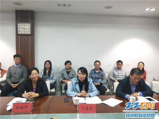 3社会事业局副局长闫春英讲话