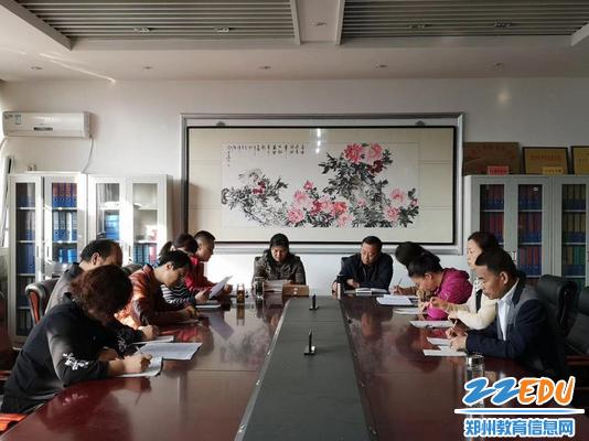 职称评定领导小组成员会会议现场
