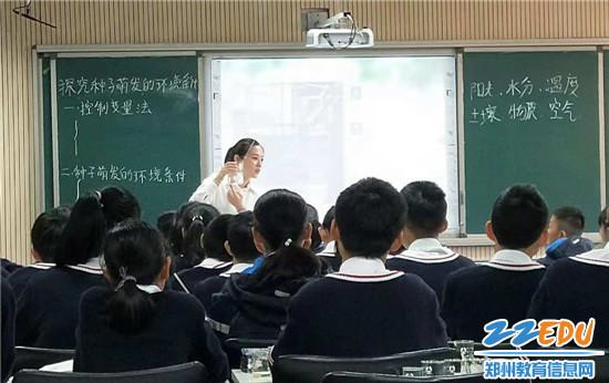 1.参赛教师课堂风采