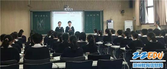 2.学生课堂展示