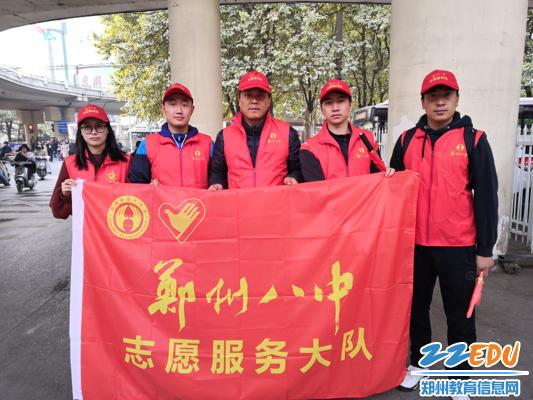 郑州八中志愿者合影 - 副本