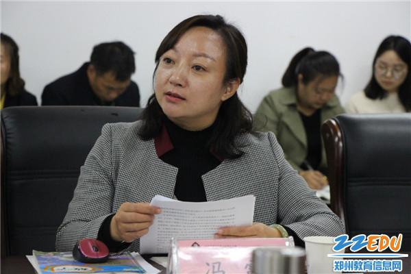 2课题主持人冯霞校长汇报课题研究开展情况