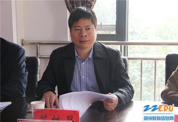 郑州市教育局副调研员花林昌讲话