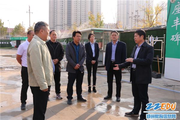到郑州市创新实验学校(初中部)项目建设现场实地查看