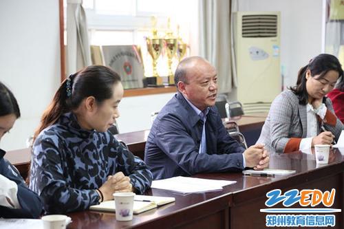田国安局长对学校发展提出殷切期望