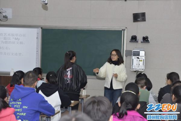 郑州14同行行与名师中举同课异构活动高中英语分钟一演讲稿图片