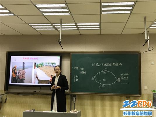 2.参赛选手精彩展示