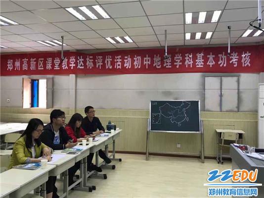 5.评委老师专注于选手精彩授课