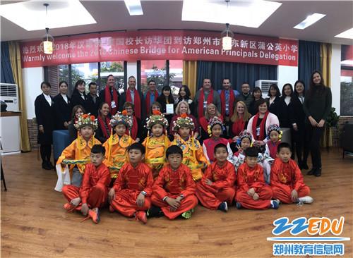 汉语桥--美国校长访华团走进郑东新区中小学演讲稿小学感恩图片