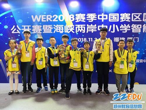 郑东新区龙子湖小学获得冠、亚、季军