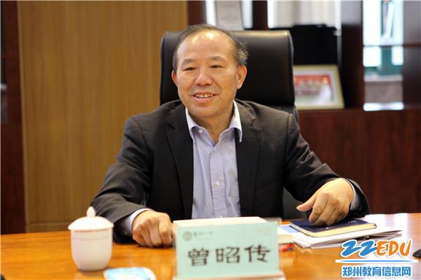 郑州市教育局党组成员、副局长曾昭传讲话