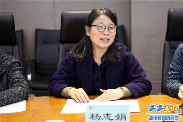 党委书记杨志娟谈师德师风建设