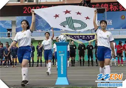 2018年中国高中足球锦标赛开幕式(二)