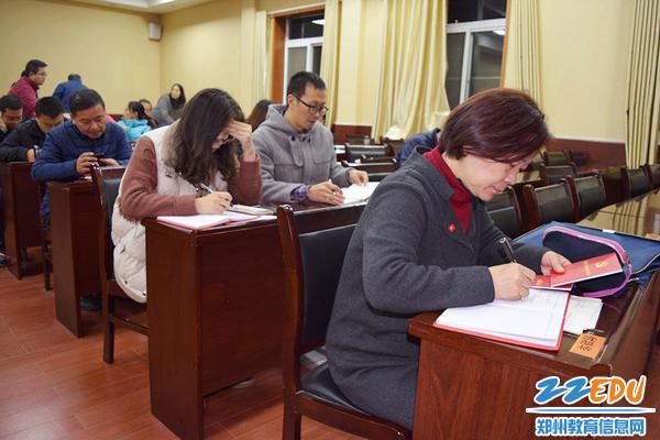 郑州市最美教师付晓华老师和其他党员干部一起学习《条例》_副本