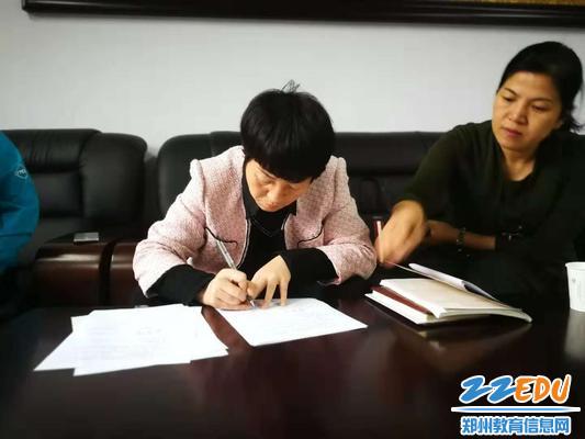 两校校长签订协议