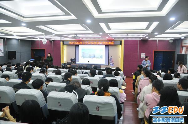 郑州市科技工业学校举办结核病防控知识讲座