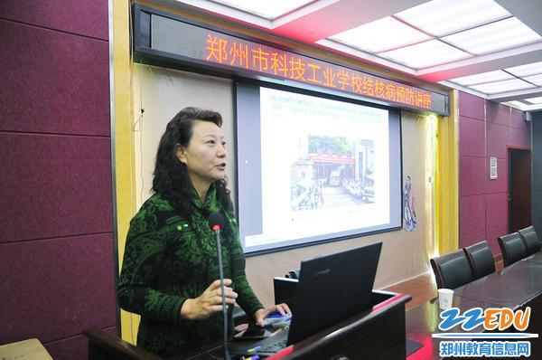 河南省疾病预防控制中心结核病控制所副所长马丽萍开讲