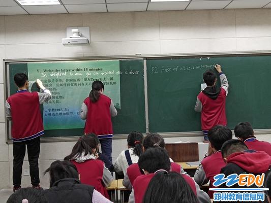 课后交流 (2)