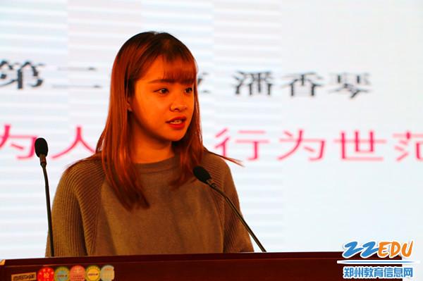14潘香琴老师_副本