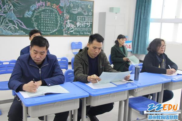 郑州市教研室走进政治课堂