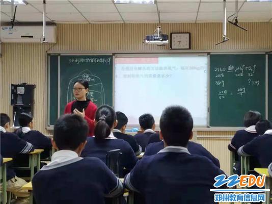 1.王茹老师课堂风采