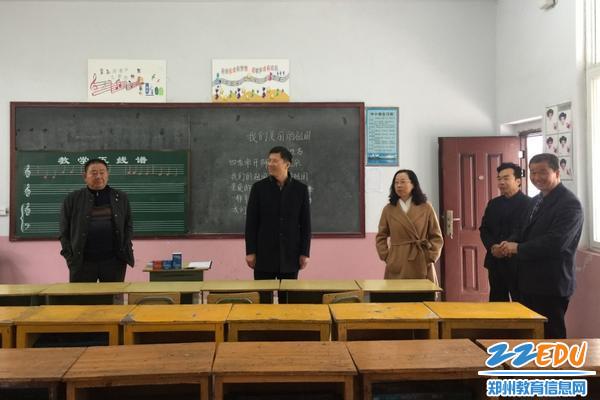 05参观音乐教室