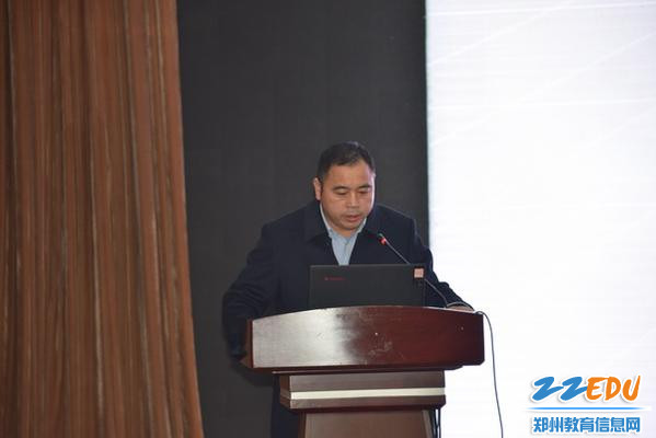 郑州二十中校长助理王玉龙做高招质量分析_调整大小