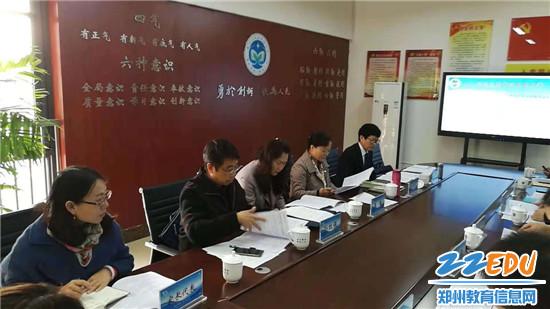 3督导评估组深入高新区实验中学进行督导评估