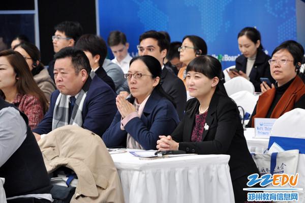 郑州23中学校领导参加中美校长交流会