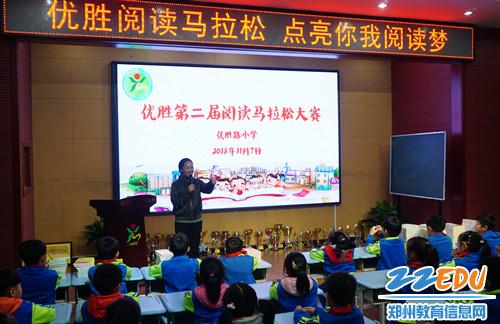 主持人带领大家回顾共读过的书籍,学生家长代表分享自己的感受,紧接着,由毛艳红副校长宣布活动正式开始