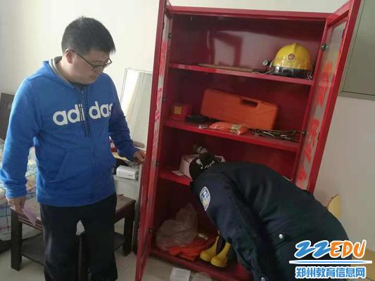 消防设施检查