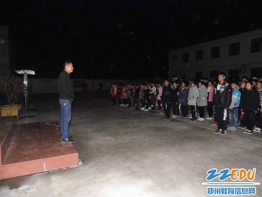 1政教主任潘高峰介绍演练流程及注意事项_1