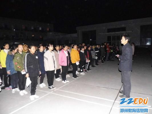 6政教副校长张建峰作总结_1