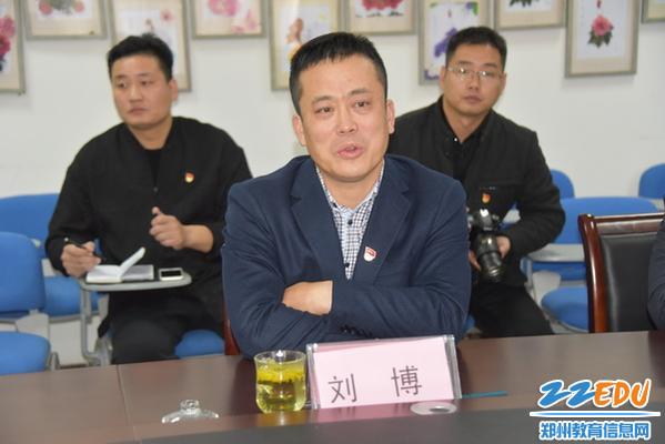 局长刘博表态发言_调整大小