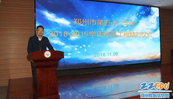 IMG_1姚华伟副校长主持青蓝工程师徒结对活动