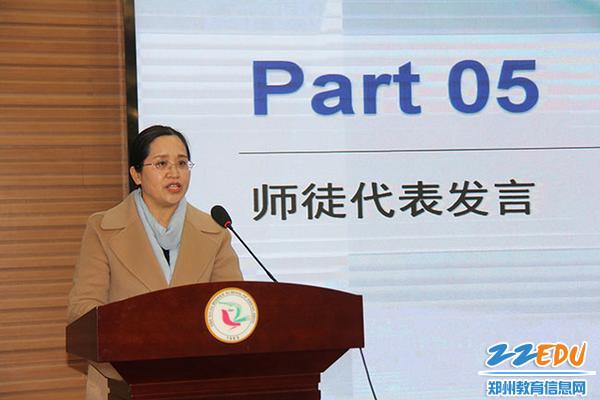 IMG_5师傅代表邵琳老师发言,寄语青年教师