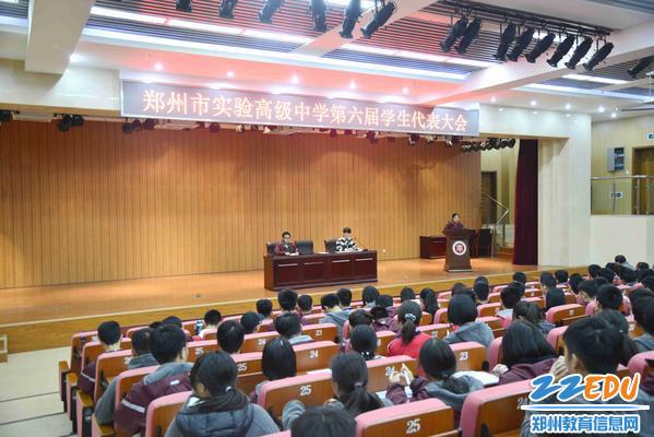 http://www.jiaokaotong.cn/zhongxiaoxue/327006.html