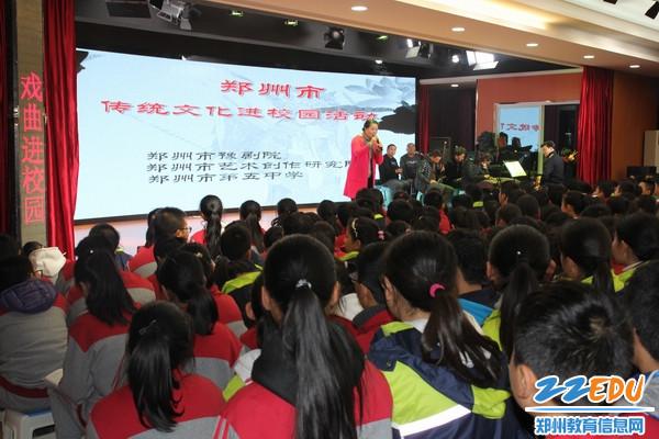 复件 宋晓波老师向同学们讲解戏曲文化知识